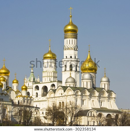 Moscow, Archangel cathedral and bell tower of Ivan the Great in Moscow Kremlin. - stock photo