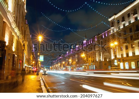 Moscow at night in the winter landscape