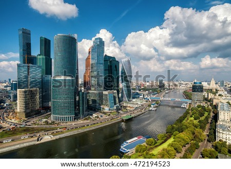 Moscow Stock Images, Royalty-Free Images & Vectors | Shutterstock