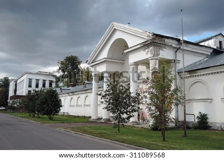 MOSCOW - AUGUST 29, 2015: Architecture of VDNH park in Moscow. VDNH is a large city park, exhibition center and amusement park, popular touristic landmark.