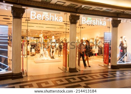 MOSCOW - AUGUST 11: Bershka shop in Okhotnyy Ryad shopping center near Red Square, Moscow, Russia, 11 August, 2014. The outlet brand belongs to Inditex, one of the world's largest fashion groups.