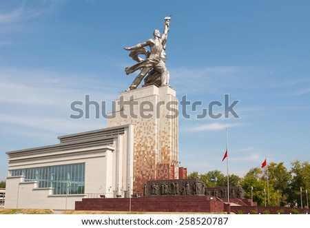 "MOSCOW - AUGUST 24: Building of ""Worker and Farmer Woman"" museum on Prospect Mira street on August 24, 2014 in Moscow."