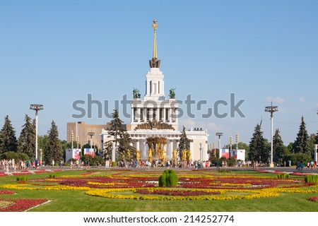 "MOSCOW - AUGUST 2: Central Pavilion at VDNKh in Moscow on August 2, 2014. VDNKh (called also ""All-Russian Exhibition Center"") is a permanent general-purpose trade show in Moscow, Russia. - stock photo"
