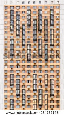 MOSCOW - AUGUST 6, 2014: Closeup view of the apartment building on Begovaya. The house was built by Donstroy and put into operation in 2011.