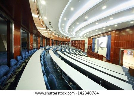 MOSCOW - AUGUST 18: Empty university auditorium in MGIMO, on August 18, 2012 in Moscow, Russia. Among MGIMO graduates more than five thousand foreign citizens from more than 60 countries. - stock photo