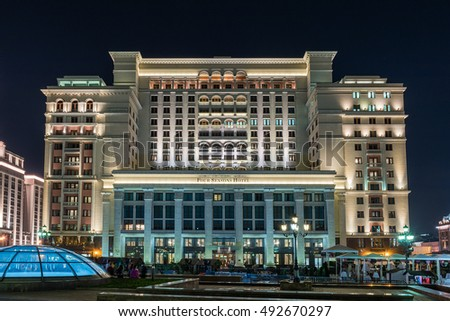 MOSCOW - AUGUST 22, 2016: Facade of the Four Seasons Hotel in Moscow, Russia. Opened on 2014, the Hotel replicates the facade of the historic Hotel Moskva, which previously stood on the same location
