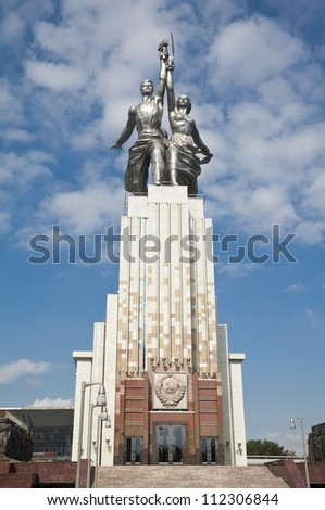 MOSCOW - AUGUST 12: Famous soviet monument Worker and Kolkhoz Woman (Worker and Collective Farmer) of sculptor Vera Mukhina on August 12, 2012 in Moscow - stock photo