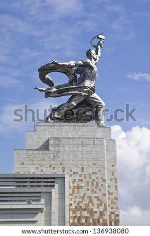 MOSCOW - AUGUST 12: Famous soviet monument Worker and Kolkhoz Woman (Worker and Collective Farmer) of sculptor Vera Mukhina on August 12, 2012 in Moscow, Russia. - stock photo