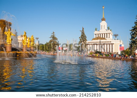 "MOSCOW - AUGUST 2: Fountain ""Friendship of Nations"" and Central Pavilion at VDNKh in Moscow on August 2, 2014. VDNKh is a permanent general-purpose trade show in Moscow, Russia. - stock photo"