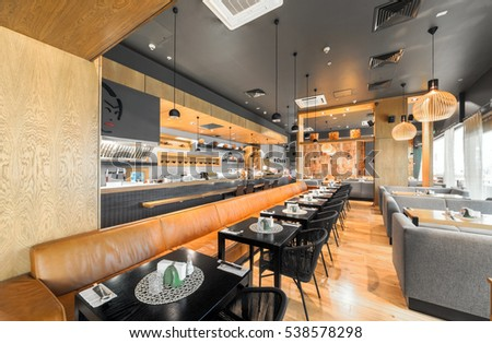 Bar interior stock images royalty free images vectors - Interior leather bar free online ...