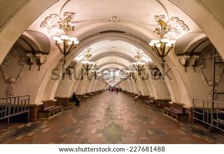 MOSCOW - AUGUST 12: Interior of the metro station Arbatskaya on August 12, 2014 in Moscow, Russia. Moscow Metro is the world's busiest metro system - stock photo