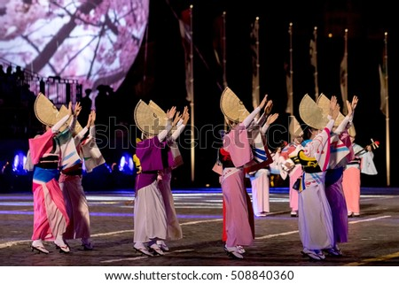 "Moscow - 26 August 2016:  international festival of military orchestra ""Spasskaya tower"", Folk group ""Awa Odori"". Japan. Russia."