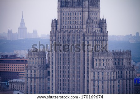 MOSCOW -Â?Â? 30 AUGUST 2012: Ministry of Foreign Affairs skyscraper building in Moscow center, Russia, aerial macro view - stock photo