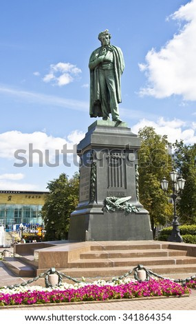 MOSCOW - AUGUST 21, 2010: monument to poet Pushkin on Pushkinskaya square, has been erected in 1880 year - stock photo