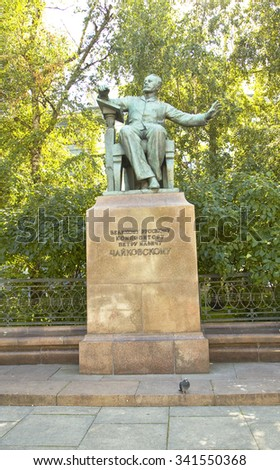 MOSCOW - AUGUST 28, 2013: monument to Tchaykovsky near Moscow conservatory (conservatoire), has been built in 1954 year. - stock photo