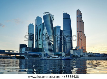 MOSCOW - August 04 2016: Moscow city (Moscow International Business Center) at evening, Russia
