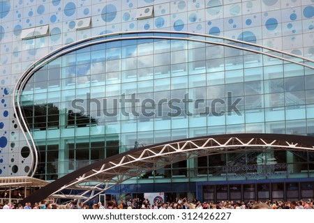 MOSCOW - AUGUST 29, 2015: Moskvarium (Oceanarium) at VDNH park in Moscow. VDNH is a large city park, exhibition center and amusement park, popular touristic landmark.