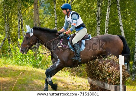 "MOSCOW - AUGUST 21: Nastenko Michailo on Lankaster on a ""Championship of Russia on Cross-Country in the international competitions CIC 1*/CCI 2*/CCI 3*/CIC 3*"", August 21, 2010 in Moscow, Russia"
