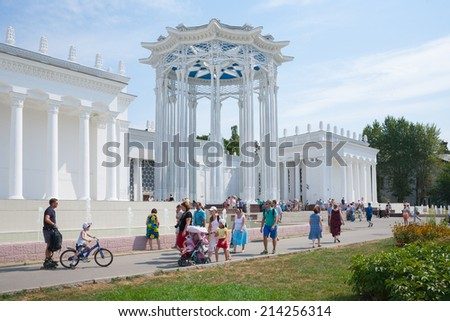 "MOSCOW - AUGUST 2: Pavilion of Culture at VDNKh in Moscow on August 2, 2014. VDNKh (called also ""All-Russian Exhibition Center"") is a permanent general-purpose trade show in Moscow, Russia. - stock photo"