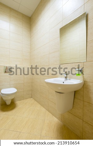 MOSCOW - AUGUST 1: Small clean toilet in a public building on august 1, 2014 in Moscow.