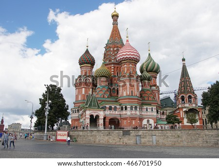 MOSCOW - August 08, 2016: View of the Red Square with Vasilevsky descent in Moscow,  Russia. Tourists walk on the Square.  Moscow. Russia