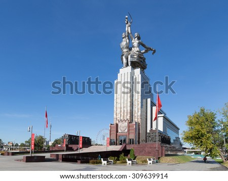 "Moscow - August 24, 2015: Worker and Collective Farm - a monument of monumental art, ""an ideal and a symbol of the Soviet era"" and the Museum of the USSR August 24, 2015, Moscow, Russia"