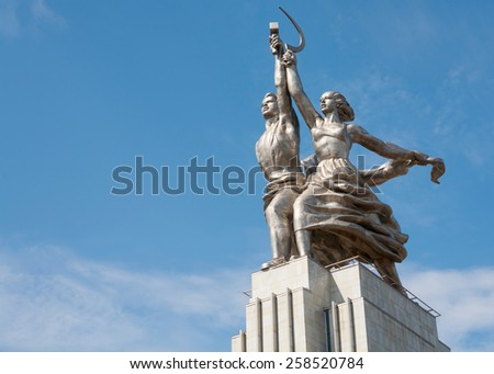 MOSCOW - AUGUST 04: Worker and Kolkhoz Woman sculpture on Prospect Mira street on August 4, 2014 in Moscow. - stock photo