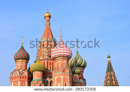 Moscow, Basil's cathedral on Red square, Russia - stock photo