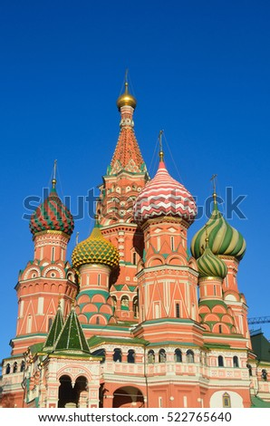 Moscow, Basil's cathedral on Red square, Russia