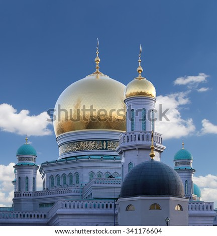 Moscow Cathedral Mosque, Russia -- the main mosque in Moscow, new landmark