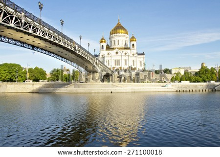 Moscow, cathedral of Jesus Christ Saviour and Patriarch bridge on Moscow-river.  - stock photo