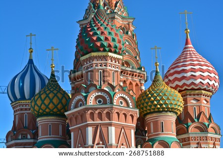 Moscow, Cathedral of Saint Basil. The symbol of Moscow - Kupala St. Basil's Cathedral on red square near the Kremlin. - stock photo