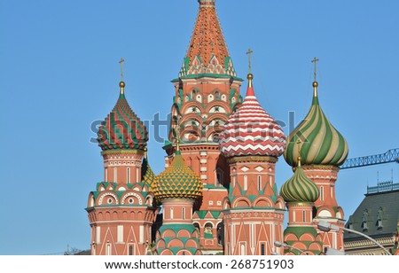 Moscow, Cathedral of Saint Basil. The symbol of Moscow - Kupala St. Basil's Cathedral on red square near the Kremlin.