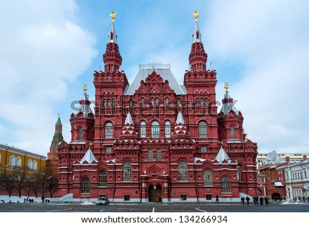 MOSCOW - CIRCA MARCH 2013: State Historical Museum in Moscow, Circa 2013. With a population of more than 11 million people is one the largest cities in the world and a popular tourist destination. - stock photo