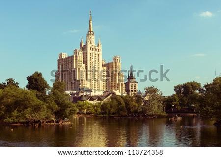 moscow city - stock photo