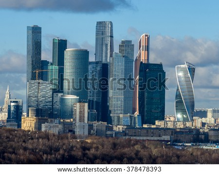 Moscow city at winter evening, Russia. Moscow International Business Center.