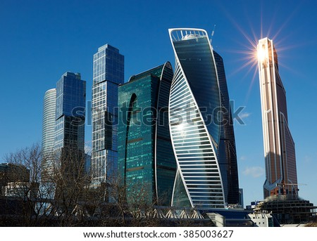 Moscow City buildings at sunny morning.