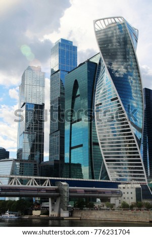 Moscow-City business center, Russia