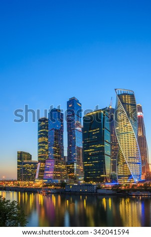 Moscow City Complex Of Skyscrapers At Evening in night illumination, Moscow, Russia. Business Center Of Modern Moscow