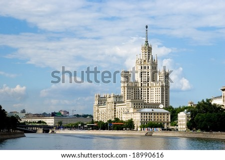 Moscow city in summer day