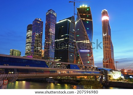 Moscow-City in the night. Moscow. Russia.  - stock photo