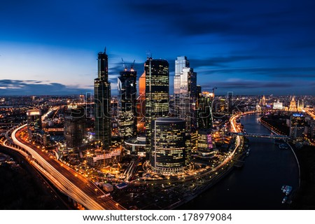 Moscow City in the sunset - stock photo