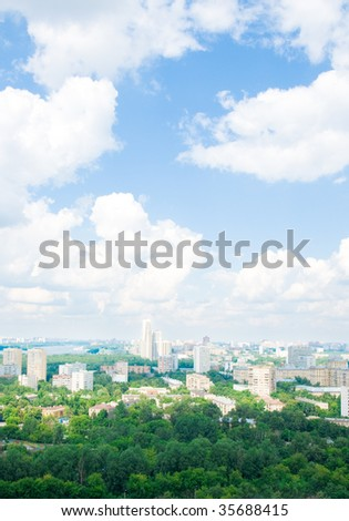 Moscow city landscape; - stock photo