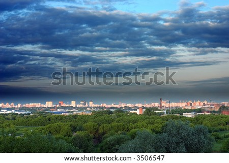 Moscow city landscape; evening; park; cloudy - stock photo