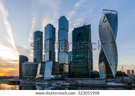 Moscow city (Moscow International Business Center) at evening, Russia - stock photo
