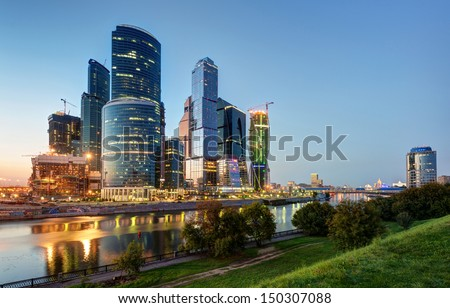 Moscow-city (Moscow International Business Center) at night, Russia - stock photo