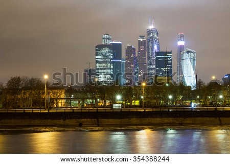 Moscow-city (Moscow International Business Center) at night, Russia . - stock photo