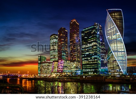 Moscow city (Moscow International Business Center) at night, Russia - stock photo