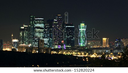 moscow-city night landscape - stock photo