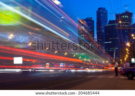 "Moscow city night landscape, Dorogomilovskaya street and skyscrapers of ""Moscow-City"" business district, 22.05.2014, editorial use only - stock photo"